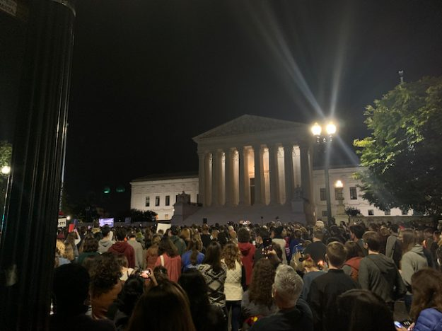 Supreme Court Building after Ruth Bader Ginsburg's death