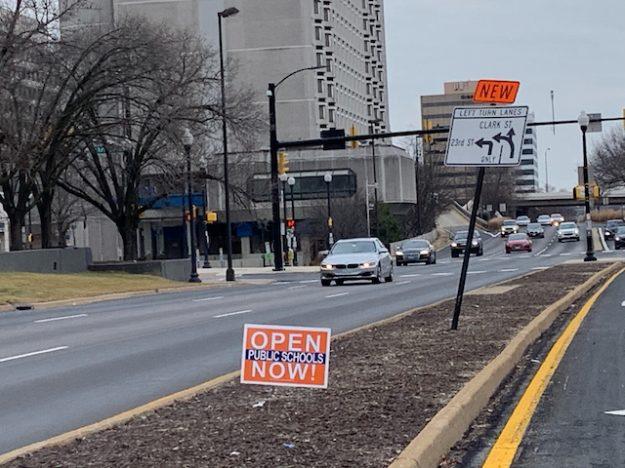 Arlington Public Schools median signage